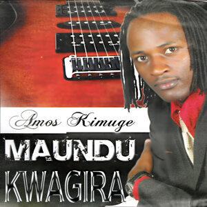 Amos Kimuge 歌手頭像