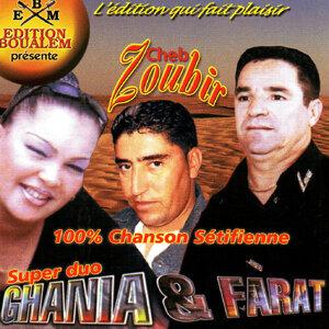 Ghania & Farat, Cheb Zoubir 歌手頭像