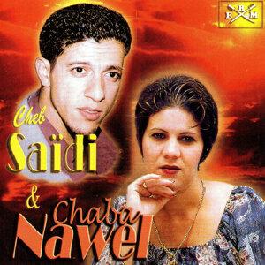 Cheb Saïdi  & Chaba Nawel 歌手頭像