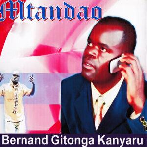 Bernand Gitonga Kanyaru 歌手頭像