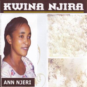 Ann Njeri 歌手頭像