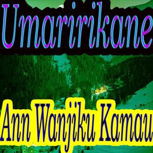 Ann Wanjiku Kamau 歌手頭像