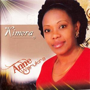 Anne Warukira 歌手頭像