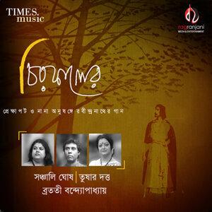 Sanchali Ghosh, Bratati Bandodadhyay, Tushar Datta 歌手頭像