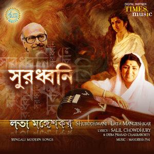 Lata Mangeshkar, Mayuresh Pai 歌手頭像