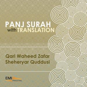 Qari Waheed Zafar - Sheheryar Quddusi 歌手頭像