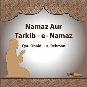 Qari Obaid-ur-Rehman 歌手頭像