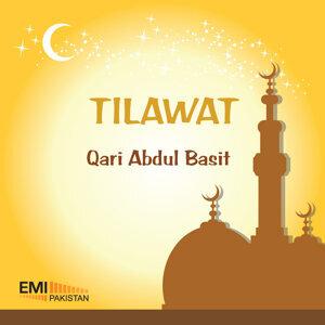 Qari Abdul Basit 歌手頭像