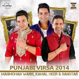 Manmohan Waris, Kamal Heer & Sangtar 歌手頭像