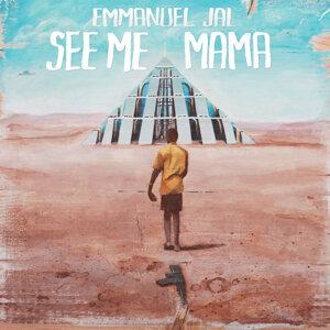 Emmanuel Jal 歌手頭像