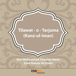 Qari Mohammad Suleman Awan - Syed Hamza Ali Qadri 歌手頭像