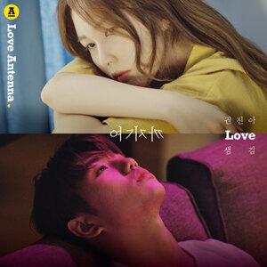 Sam Kim & Kwon Jin Ah (샘김 & 권진아) 歌手頭像