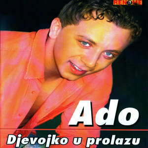 ADO 歌手頭像
