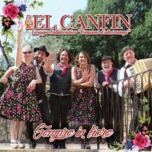 El Canfin 歌手頭像
