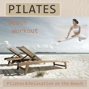Pilates Music Ensemble アーティスト写真