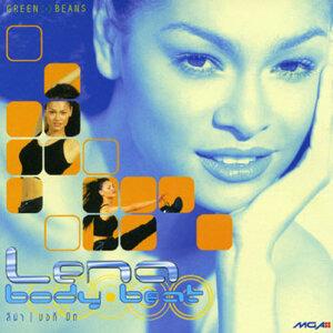 ลีน่า คริสเต็นเซ่น (LENA CHRISTENSEN) 歌手頭像