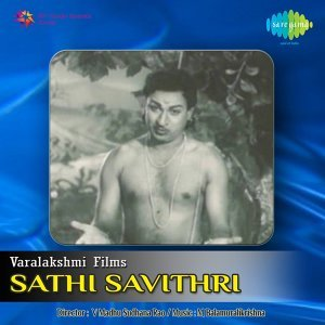 Malik, S. Rajeswara Rao, M. Balamuralikrishna 歌手頭像