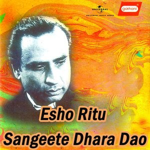 Dwijen Mukhopadhyay 歌手頭像