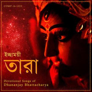 Dhananjay Bhattacharya 歌手頭像