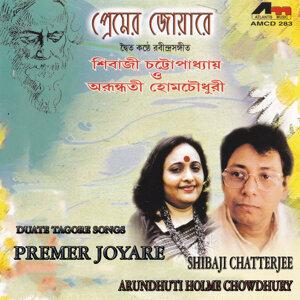 Arundhuti Holme Chowdhury , Shibaji Chatterjee 歌手頭像