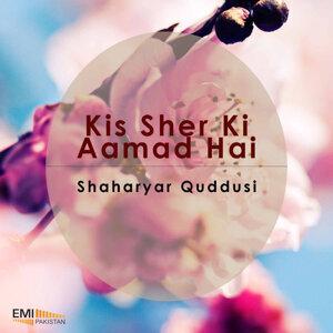 Shaharyar Quddusi 歌手頭像