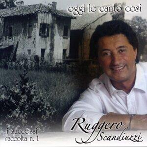 Ruggero Scandiuzzi 歌手頭像
