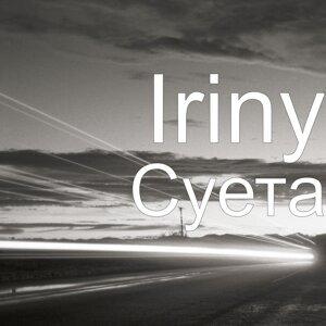 Iriny 歌手頭像