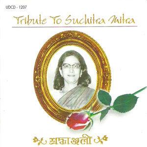 Sangeeta Maitra Karmakar 歌手頭像