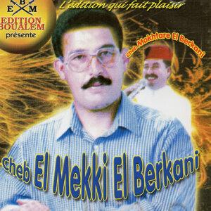 Cheb El Mekki El Berkani 歌手頭像