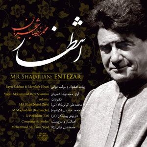 Mohammad Reza Shajarian 歌手頭像