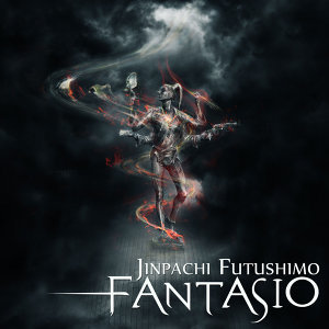 Jinpachi Futushimo 歌手頭像
