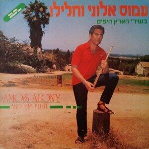 Amos Alony 歌手頭像