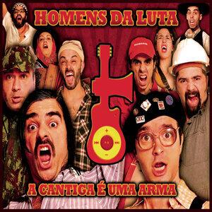 Homens Da Luta 歌手頭像