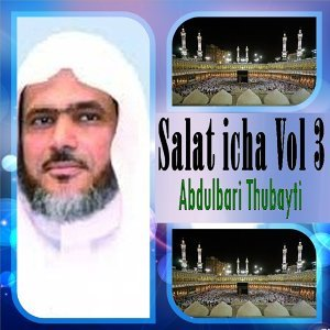 Abdulbari Thubayti 歌手頭像