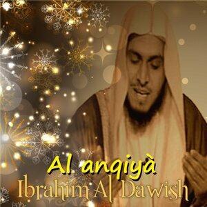Ibrahim Al Dawish 歌手頭像