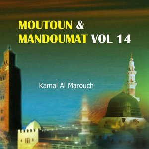 Kamal Al Marouch 歌手頭像