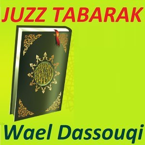Wael Dassouqi 歌手頭像