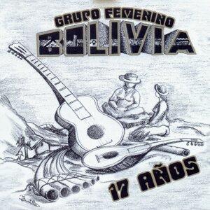 Grupo Bolivia 歌手頭像