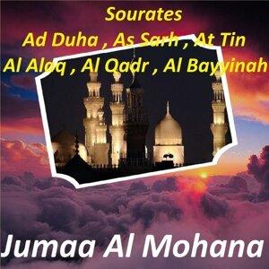 Jumaa Al Mohana 歌手頭像