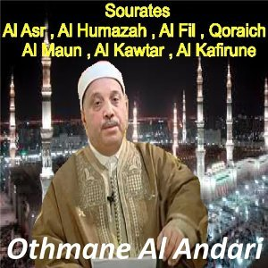 Othmane Al Andari 歌手頭像