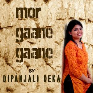 Dipanjali Deka 歌手頭像