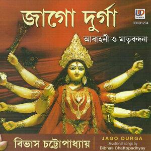 Bivas Chatterjee 歌手頭像