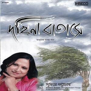 Sumita Bhattacharya, Rajkumar Sengupta 歌手頭像