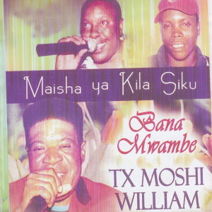 Bana Mwambe 歌手頭像