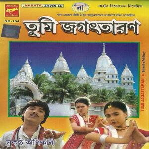 Sukantha Adhikari 歌手頭像