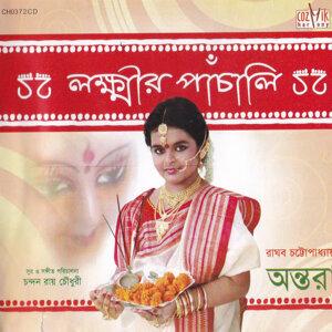 Raghab Chattopadhyay, Antora 歌手頭像