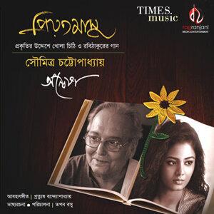 Anweshaa, Soumitra Chattopadhyay 歌手頭像