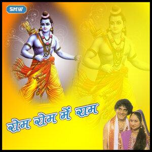 Piyusha Anuj 歌手頭像