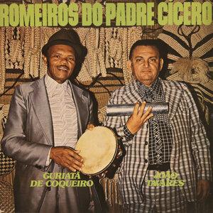 Guriatã de Coqueiro e João Tavares 歌手頭像