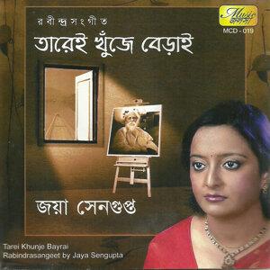 Jaya Sengupta 歌手頭像